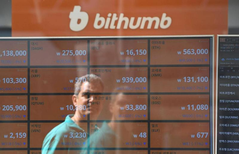 Bitcoin and other cryptocurrencies fell in price after news emerged of another exchange being hacked (AFP/Getty Images)