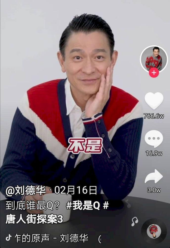 Douyin reportedly paid Andy Lau RM64.1 million to open an account with the network. — Screenshot from Douyin
