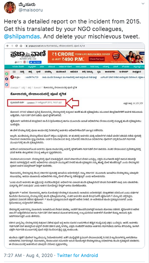 A Twitter user shared a Prajavani article mentioning that it has the details of the incident.