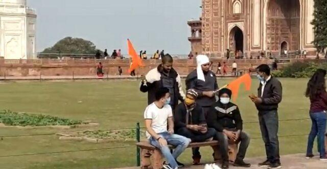 These 4 men, now arrested, waved saffron flag at Taj Mahal premises breaking the security breach