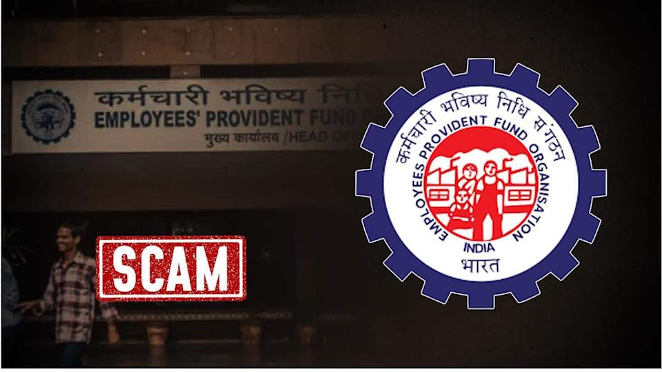 Amid pandemic, Rs. 21cr fraudulently withdrawn from Mumbai PF office