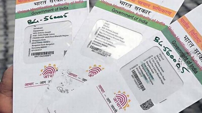 How to change your name, e-mail, phone in Aadhaar online