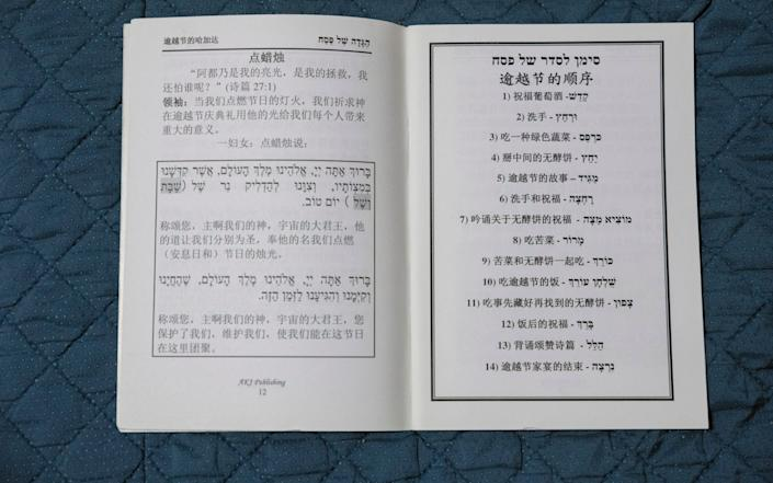 A booklet about Passover, written in both Chinese & Hebrew  - Daily Telegraph