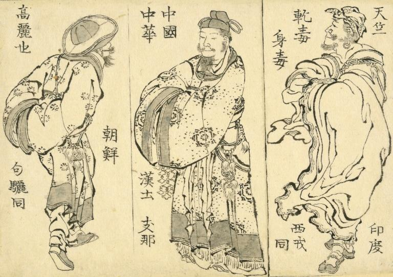 The black-and-white drawings were composed in 1829, when Hokusai was 70