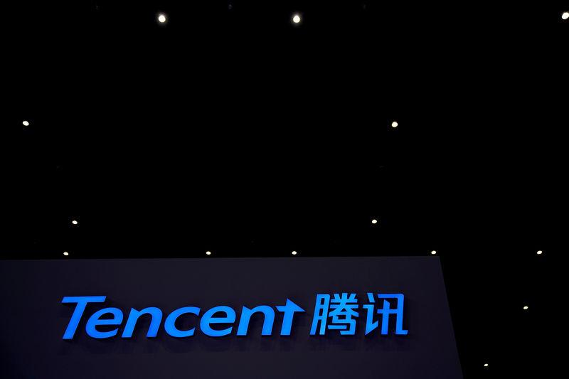 FILE PHOTO: A Tencent sign is seen during the fourth World Internet Conference in Wuzhen
