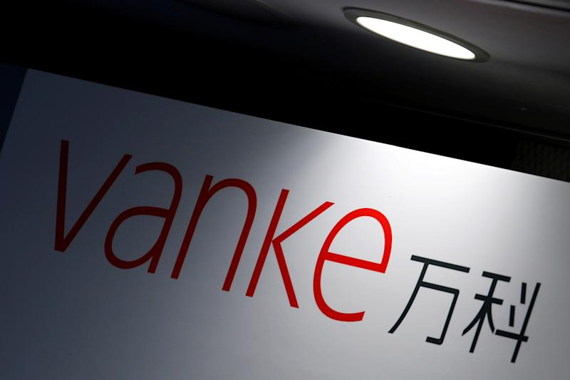 Developer China Vanke founder Wang Shi steps down from board
