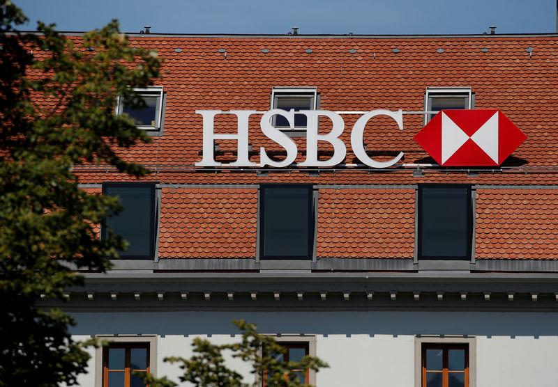 FILE PHOTO: A logo is pictured on HSBC bank in Geneva