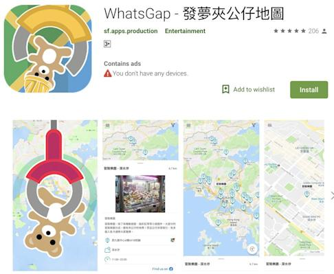 WhatsGap is a new mobile phone application that gather online information – including alleged political views – on local restaurants. Photo: Handout