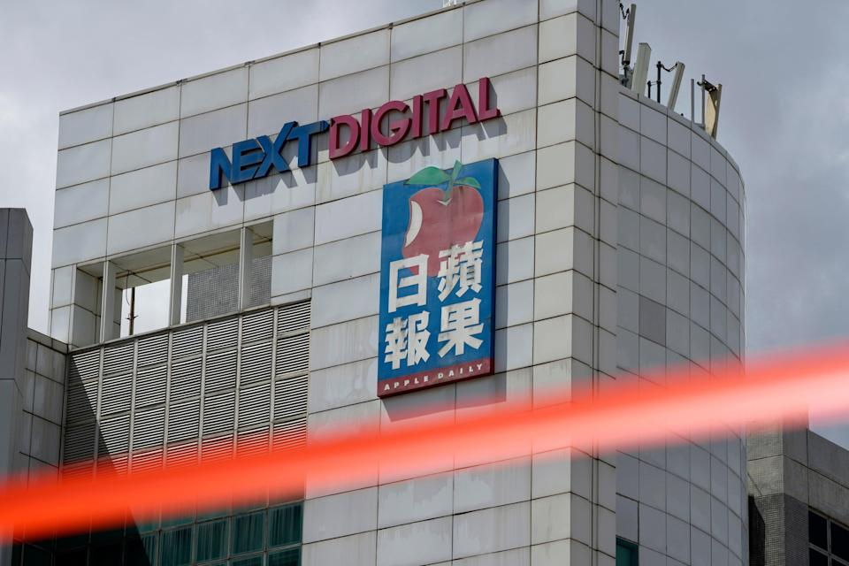 A police cordon is set up outside Apple Daily headquarters in Hong Kong (AP)