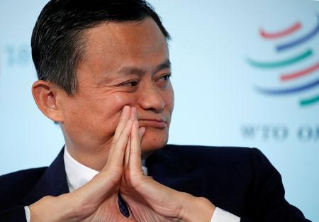 """FILE PHOTO: Alibaba Group co-founder and EC Ma attends WTO Forum """"Trade 2030"""" in Geneva"""