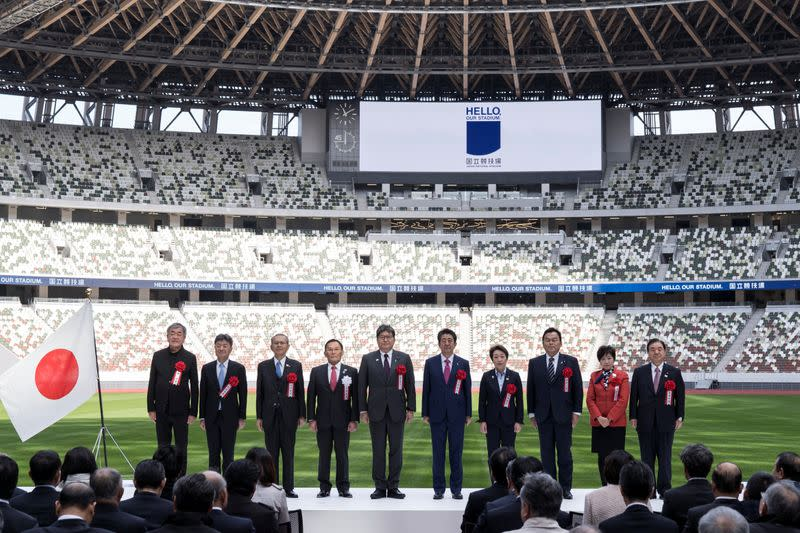 New National Stadium Construction Completion Ceremony