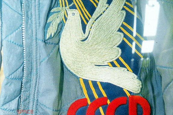 Valentina Tereshkova's Vostok 6 mission patch, as seen still sewn to the thermal garment that she wore in space in 1963. See collectSPACE.com for the full patch and additional photos.