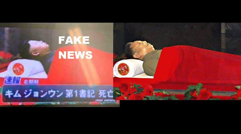 Kim Jong Un Death Hoax: Is North Korea's Supreme Leader Dead? Photoshopped Image of Kim Jong Il's Funeral Goes Viral