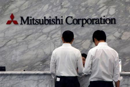 The logo of Mitsubishi Corp is pictured at its head office in Tokyo