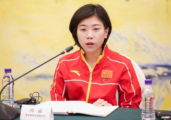 "Ms. Xiao Han, former winner of the Short-track Speed Skating World Championship speaking at the MOU signing ceremony of ""Olympics and Women"" program"