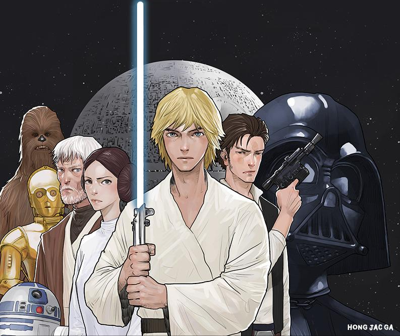 Luke Skywalker S Backstory Revealed Womp Rats And All In New Star Wars Web Comic Womp rats traveled in packs to overwhelm larger prey items, such as dewbacks and banthas. yahoo finance