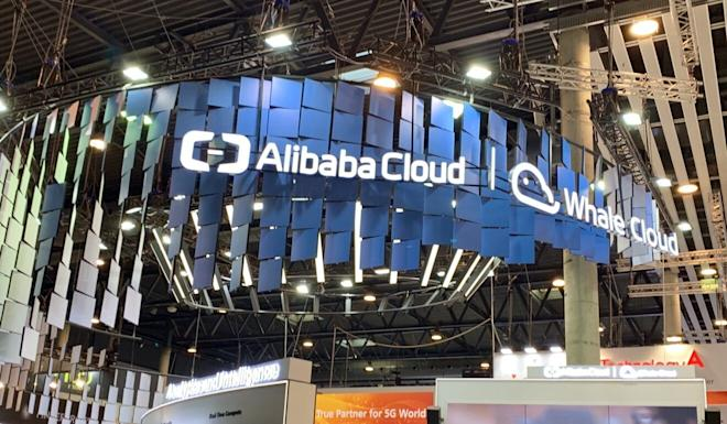 Alibaba Cloud, the cloud computing subsidiary of e-commerce giant Alibaba Group Holding, started operations in Europe in 2016. Photo: Bien Perez/SCMP