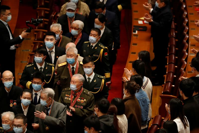 Event marking the 70th anniversary of the Chinese People's Volunteer Army's participation in the Korean War in Beijing
