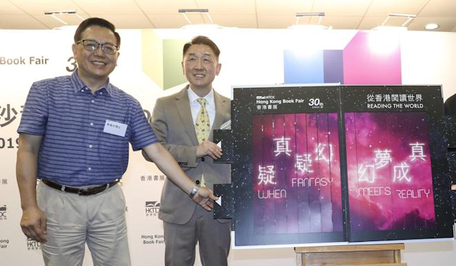 Author Eddy Lee (left) and Benjamin Chau (right) at the event's launch on Tuesday. Photo: Sam Tsang