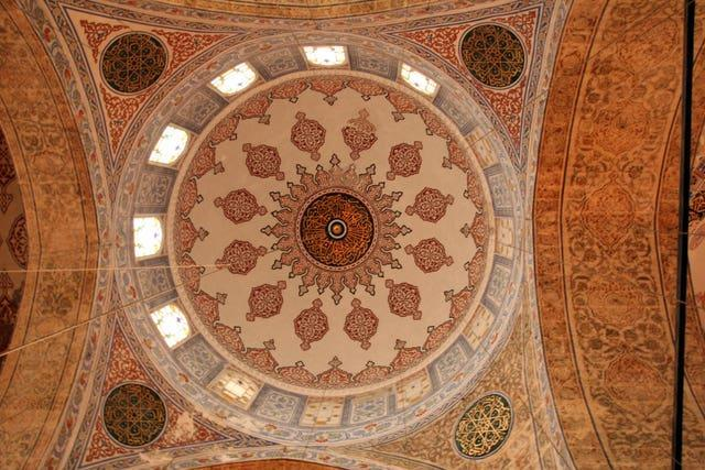 Ceiling of mosque with Arabic calligraphy