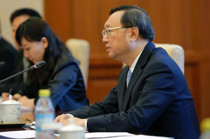 Image result for Yang Jiechi, dunford, photos