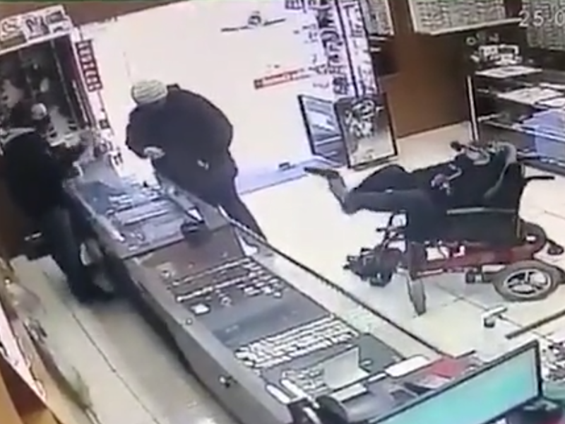Footage of the robbery from the surveillance footage: (The Daily Mail)