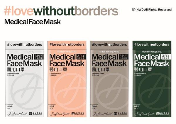 New World Development will start to produce high-quality medical face masks in a variety of distinct colours from mid-April in Hong Kong.