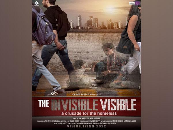 Poster of The Invisible Visible