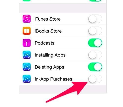 Apple in-app purchases controls
