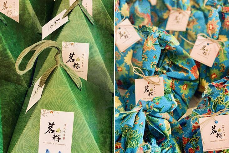 Aesthetically pleasing packaging: Standard Gift Set (left) and Premium Gift Set with Peranakan 'furoshiki' wrap (right).