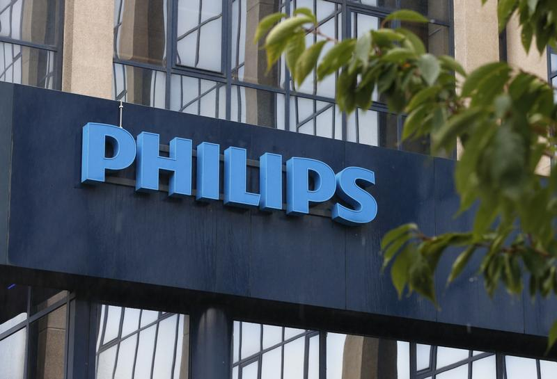 The logo of Philips is seen at the company's entrance in Brussels