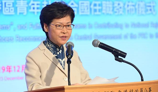 Hong Kong leader Carrie Lam also spoke at the event. Photo: Handout