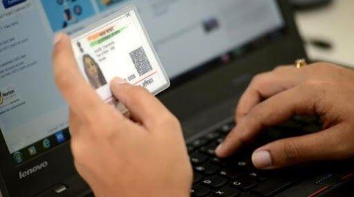What Is e-Aadhaar? Where and How to Download the Password Protected Electronic Copy of Aadhaar