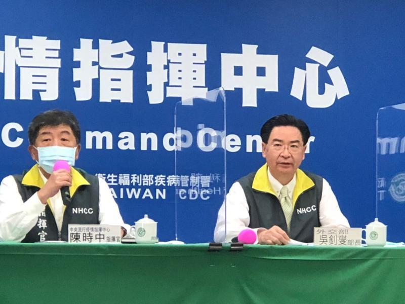 <p>The Minister of Foreign Affairs Joseph Wu speaks at a press conference on May 18, 2020. (Photo courtesy of the CECC) </p>