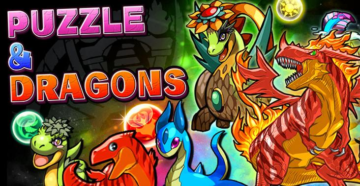 Puzzle & Dragons Now Has 17 Million Registered Users