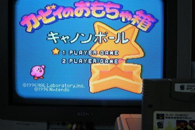 Nintendo's rarest Kirby video games have been saved, thanks to historians