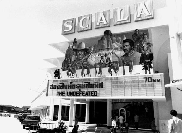 A file photo of Scala cinema when it first opened in 1969. Its first screening was American civil war movie 'The Undefeated.""
