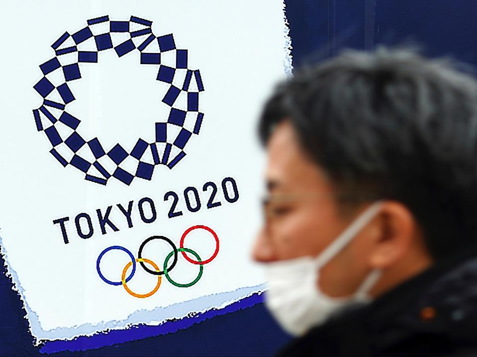 A general view of the Tokyo 2020 logo (AP)