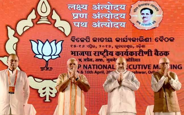Ghar ghar BJP: Amit Shah kicks off national executive with vow to dominate all political bodies in India