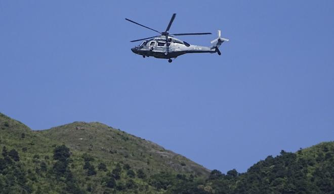 A government helicopter was also sent to the scene. Photo: Handout