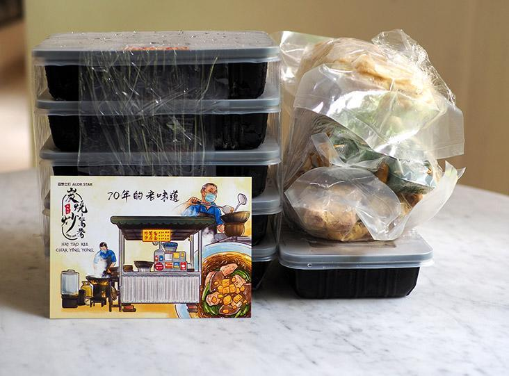 The items are delivered frozen so store them in the freezer if you are not eating them immediately. It also comes with an illustrated postcard of the stall with a special message.
