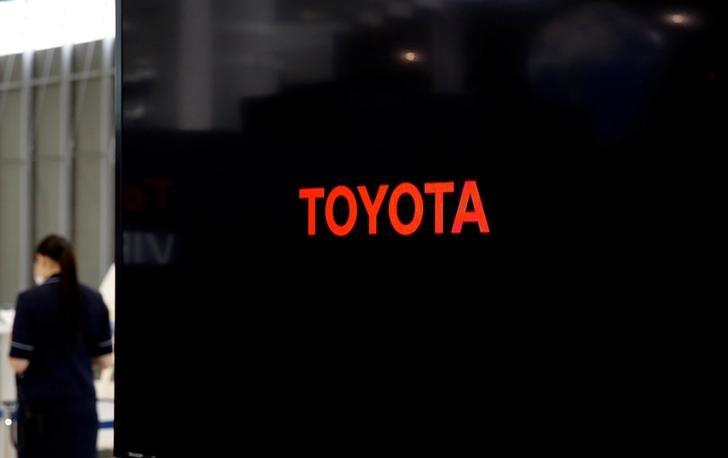 FILE PHOTO: A logo of Toyota Motor Corp is seen at the company's showroom in Tokyo, Japan June 14, 2016. REUTERS/Toru Hanai/File Photo