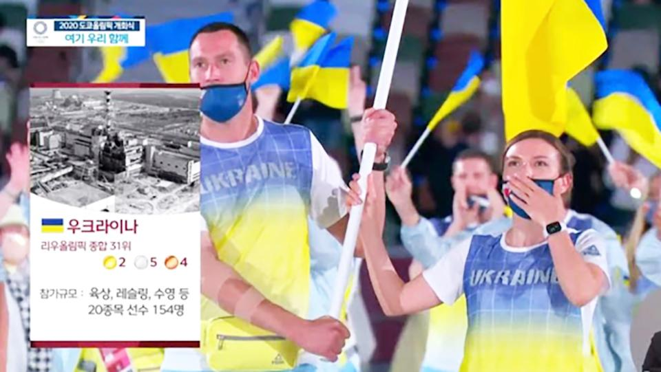 The Korean broadcast, pictured here using a photo of Chernobyl for Ukraine.