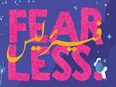 In Fearless, Amneh Shaikh-Farooqui offers an illustrated chronicle of Pakistan's women's rights movement