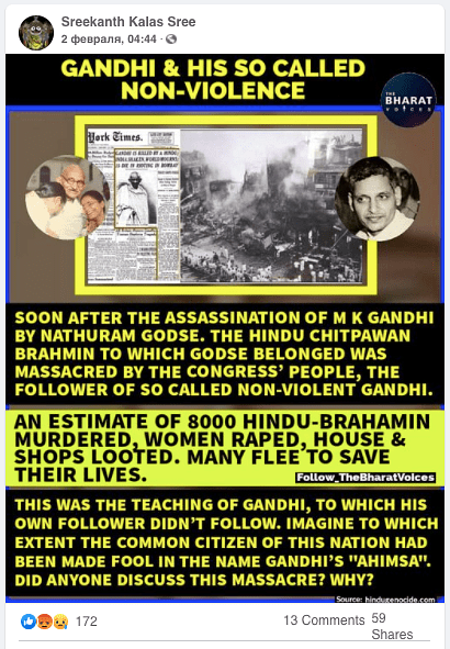 """Contrary to the claim, this image is of New Delhi's <a href=""""https://www.indiatimes.com/lifestyle/self/1984-anti-sikh-riots-in-pics-277768.html?picid=1557794"""" rel=""""nofollow noopener"""" target=""""_blank"""" data-ylk=""""slk:Chandni Chowk"""" class=""""link rapid-noclick-resp"""">Chandni Chowk</a>, a day after Indira Gandhi's death."""