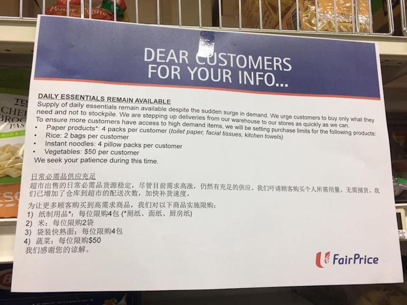 FairPrice's notice on purchase limits on essential items. (PHOTO: Facebook)