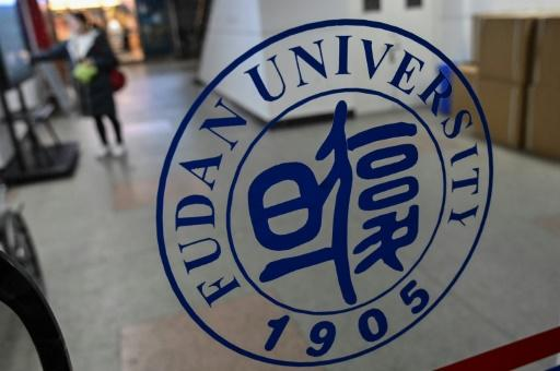 Fudan University's charter change quickly became a hot topic on social media