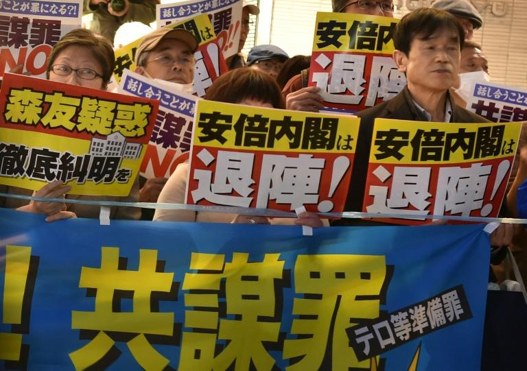 Protesters at an April 13 demonstration in Tokyo spoke out against Prime Minister Shinzo Abe's conservative policies and called for his resignation