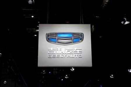 China S Geely Picks Swedish Software Firm For Driverless Cars
