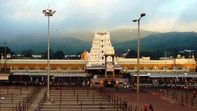 Tirupati Handi Nets Rs 4.75 Cr, Largest Collection Since Note Ban